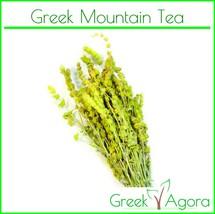 Organic Grade Greek Mountain Tea Sideritis - Various Sizes - Loose Herbal Tea  - $9.99+