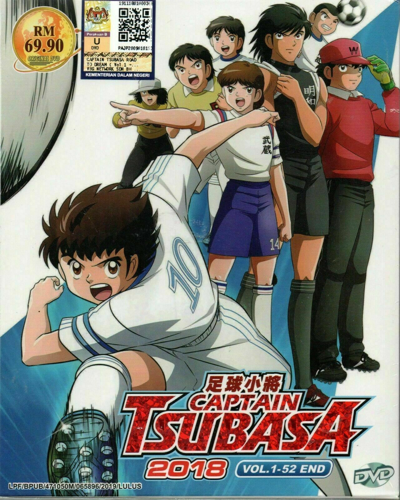 Captain Tsubasa (2018) VOL.1-52 End - US Seller ship out From USA