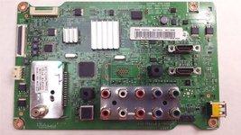 BN94-04523A Main Unit