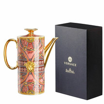 Versace Rosenthal Coffee Pot La Scala del Palazzo Pink 6 Pers/40.5 Onz  NEW - $801.90