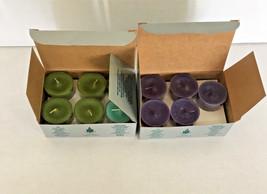 vintage mixed fragrance  lot 23 partylite tealight candles lemongrass  g... - $16.78