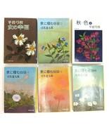 Japanese Novel Vintage Book Japan Kanji Language Symbols Lot of 6 Books ... - $56.60