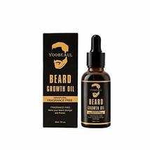 Beard Growth Oil Grow Your Beard Fast All Natural Beard Oil - Beard Growth Serum