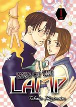 Used King Of The Lamp English Manga - $5.99