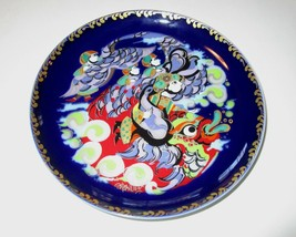 Rosenthal Germany Sindbad Seefahrer Motif 2 Collector's Plate Bjorn Wiin... - $29.00