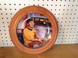 STAR TREK SULU HELMSMAN HAMILTON COLLECTION PLATE 2315 B FRAMED         ... - $24.18