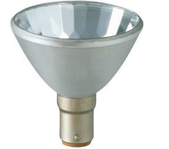 NEW PHILIPS 6438 GBJ HALOGEN ALUMINUM REFLECTOR LAMP 50 WATTS 12 VOLTS 10° - $12.99