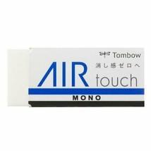 Tombow Eraser mono air touch EL-AT eraser - $10.21