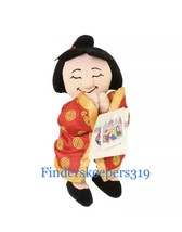 Disney Parks  China Girl Bean Bag Plush Doll Its A Small World Ride Asian Kimono - $23.76
