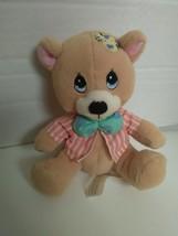 "Luv n' Care 1999 Precious Moments Small Plush 5"" Stuffed Animal - $15.15"