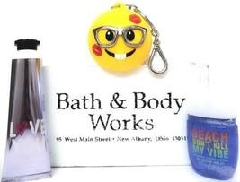 Bath & Body Works Love You Hand Cream, Don't Kill My Vibe, Nerd Emoji Ho... - $21.17