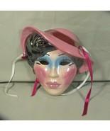 Wonderful 1988 New Orleans Porcelain Face Mask, Signed, Nice - $40.19