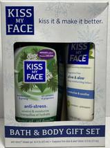 Kiss My Face NIP Anti Stress Shower Gel Olive Aloe Lotion Gift Set D6 New - $12.74