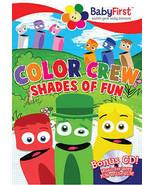 BabyFirst: Color Crew Shades of Fun 2 DVD's Bonus CD 6 mo-3 years - $9.85