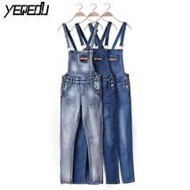 #2055 Spring Stretch Denim jeans womens Denim overalls Skinny Distressed... - $58.20