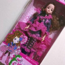 Jenny Doll RONI original collaboration Limited TAKARA TOMY not for sale Japan - $199.99