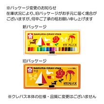 Sakura Color Products Corporation Sakura Color Products Corporation 16 C... - $12.00