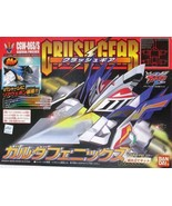 Bandai Cgw-06S S Garda Phoenix 4543112051882 Fierce Battle Crash Gear Turbo - $202.63