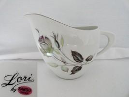 Sango Lori Creamer Porcelain - $12.86