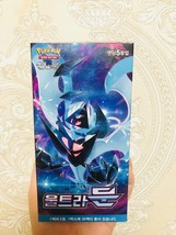 Pokemon cards Sun&Moon Ultra Moon Booster Box 30pack Korean Ver Official - $24.30