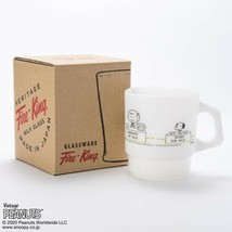 "Fire King SNOOPY Stacking Mug Peanuts 70th ""FOR SALE"" Milk White 2020 - $67.61"