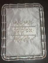 Judaica Passover Seder Matzo Cover Afikoman Towel Set 3 Pieces image 4