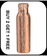 Hammered Copper Yoga Water Bottle 800ml BUY 2 GET 1 FREE - $21.77
