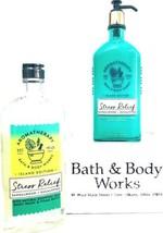 Bath & Body Works Stress Relief Island Edition Aromatherapy Body Wash Body Cream - $23.16