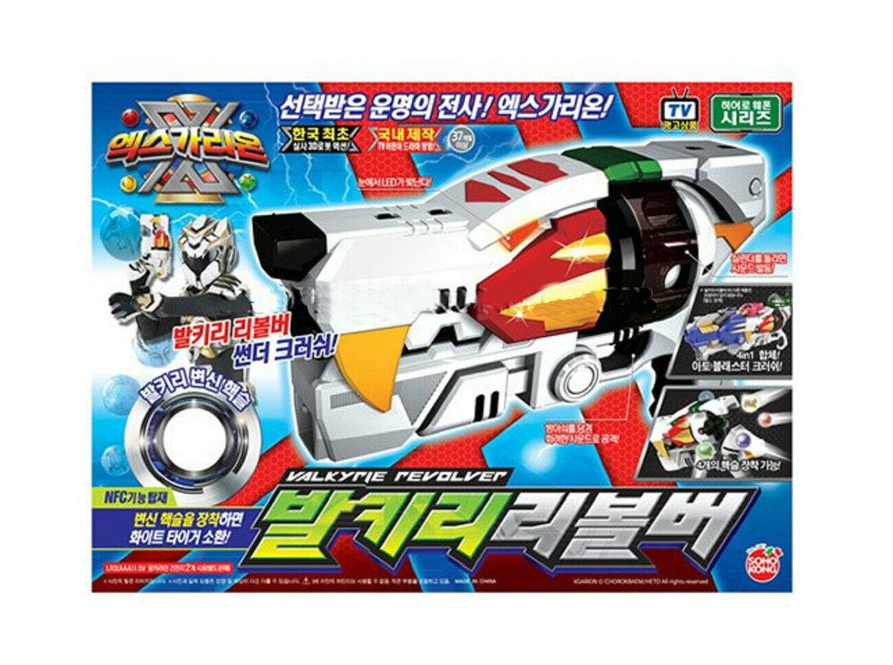 X-Garion Valkyrie Revolver Hero Sound Toy Weapon
