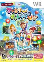 Family Challenge Wii [Japan Import] [Nintendo Wii] - $15.21