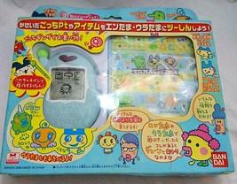 Tamagotchi Cyo Yarikuri Enjoy Kakeibo Blue Bandai 2006 Unopened Japan - $99.99