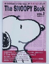 The Snoopy Book Japanese Peanuts Shopper's Selection Catalog Vol.1 1999  - $11.88