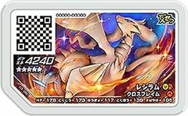 *Pokemon moth ole / dash third installment / D3-060 Reshiram [grade 5] - $27.25