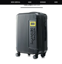 National Geographic Suitcase 24inch NG N6501F [2Colors - Dark Gray, Titanium] image 2