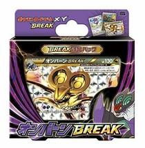 Pokemon card game XY BREAK BREAK evolution pack Noivern BREAK by Pokemon - $19.14