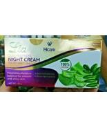 Lia Gold Fairness Night Cream With Aloe Vera For All Skin Type - $18.98