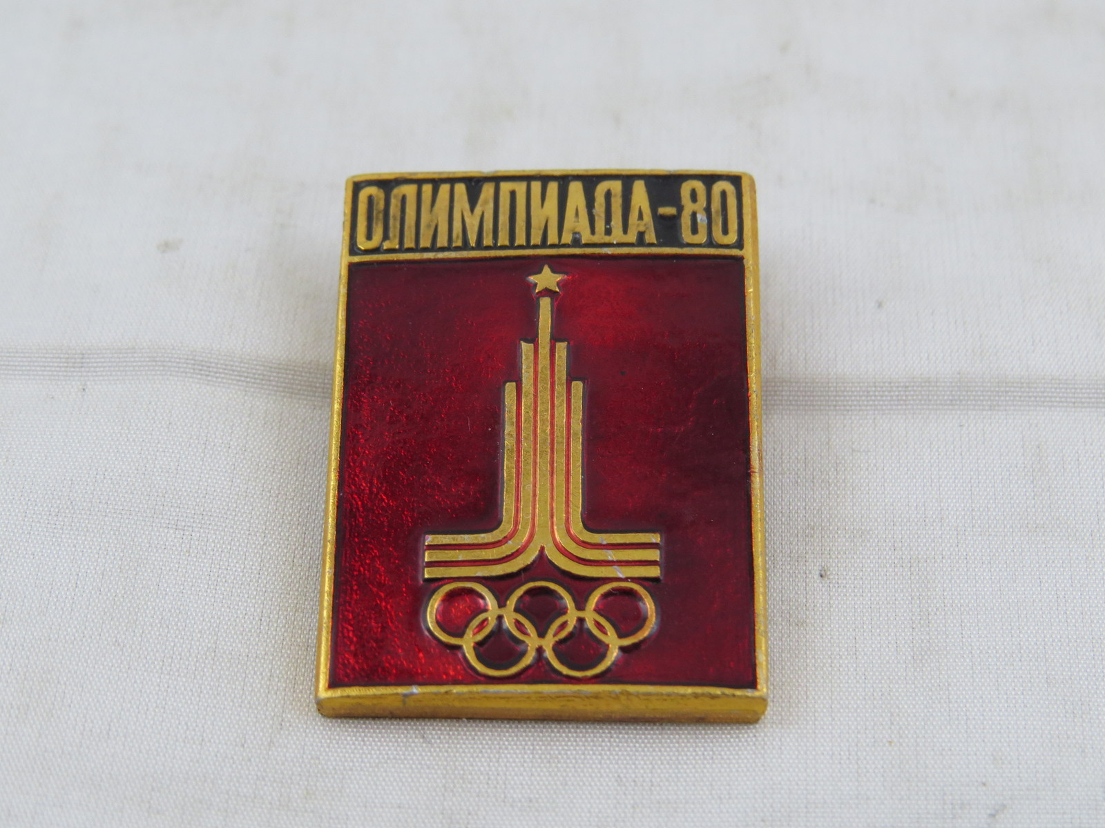 Primary image for 1980 Summer Olympic Games Pin - Official Logo Pin - Inlaid Pin