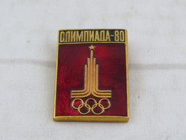 1980 Summer Olympic Games Pin - Official Logo Pin - Inlaid Pin - $15.00