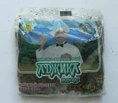 100 gr. Mezcla de especias Adjika de Adygea Caucasus аджика 100 гр תיבול - $7.06