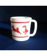 "Hazel Atlas Opal ""Animals"" Mug, Kiddie Ware, circa 1950's - $7.00"