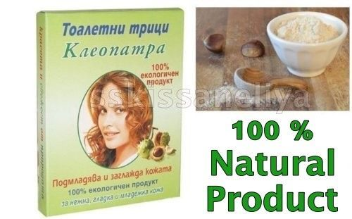 Cleopatra Chestnut Flour 50 g Cleaning Face Mask 100 % Natural Product - $4.35