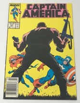 Captain America Comic Book Vol 1 No 331 July 1987 Marvel Comics Group VG - $12.36