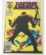 Captain America Comic Book Vol 1 No 331 July 1987 Marvel Comics Group VG - $12.36