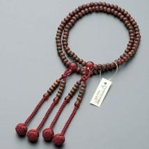 Shingon Buddhist Rosary Mala Juzu Prayer beads Japan Kyoto Shitan Rosewo... - $139.90