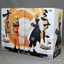 NARUTO- Naruto - Shippuden DX figure Shinobi Relations ~ Shinobi Relatio... - $131.88