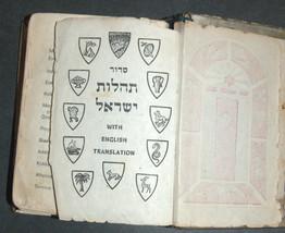 Lot of 3 Bible Siddur Hebrew Metal Binding Vintage Prayer Book Judaica Israel image 11