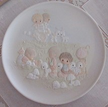 Precious Moments Unto Us A Child is Born Collector Plate Enesco Christmas - $19.99