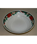 TIENSHAN DECK THE HALLS SERVING BOWL S  VEGETABLE ROUND PONSETTIA - $18.80