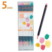 Akashiya Fude Brush Pen Sai, 5 Spring Color Set (CA200/5VA) - $38.68