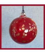 "Hanging Glass Ball 4"" Diameter Ruby Red with Brassy Specks (1) HGB17 - $13.86"